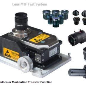 MTF-mt500-lens